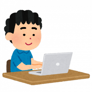 おすすめオンライン英会話【Kimini】初心者安心の日本語サポートボタンが新登場!キャンペーン価格でこの夏を充実させよう!
