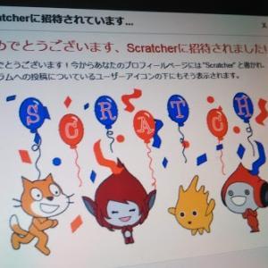 どうすればScratcher(スクラッチャー)になれる?Scratcherになるとできることは?~無料プログラミング教材Scratchのこと