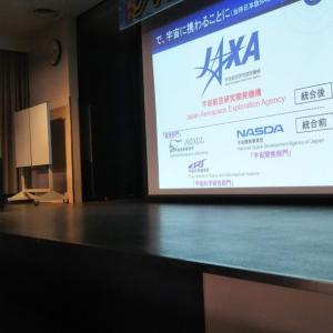 子ども向けの宇宙のお話会へ~大阪科学技術館の夏休みイベント