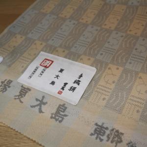 東郷織物さんの夏大島