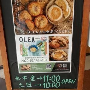 「OLEA」さんの「しもつカレーパン」と「しもつかれチーズパン」