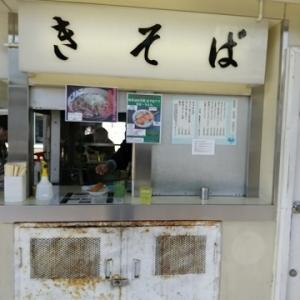 小山駅「きそば」で「栃木は魅力度最下位??そば」