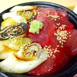 上州・村の駅「まぐろ丼屋とと丸」さんの「焼きネギまぐろめし」と「ねぎま汁」