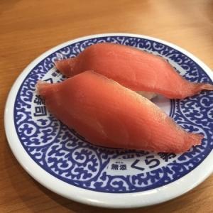 くら寿司<八戸市>
