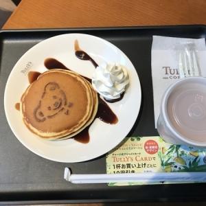 タリーズコーヒー<八戸市>