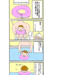 生後3か月頃に浮き輪で遊ぶ