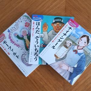 購読してよかった◎「新こどもでんきものがたり」がお気に入り絵本になった3つの理由