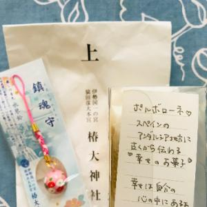 幸せのお菓子♡
