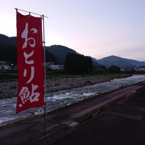 長良川へ今シーズン初釣行