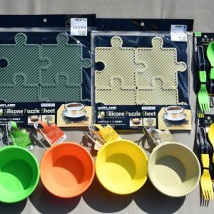 カラバリ豊富な樹脂製食器「カラシェラ&カラカト」で彩りアップ