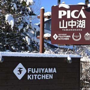 結露で大失敗!雪が降り積もる真冬のPICA山中湖で星空観察