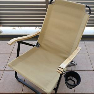自宅で輝くキャンプ椅子「コンフォートローチェア」は極上の座り心地