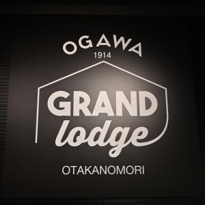 祝開業!GRAND lodge 流山おおたかの森SCに行ってきました