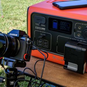 デイキャンプの相棒におすすめのポータブル電源「BLUETTI EB55」