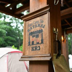 国内有数の悪天候に強いテントサイト「KATARAI」で梅雨キャンプ