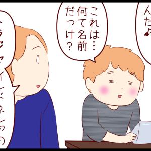 出張コーヒー屋さん (前) 〜飲んで貰いたいのだ!〜