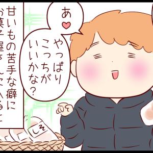 [仙台] 手作りクッキーのお店