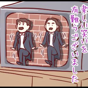 だいじょぶだぁ…志村けんさんの思い出