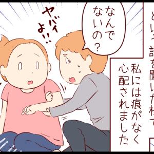 迫る新型コロナ…!