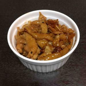 鶏皮でぷるぷるコラーゲン「煮こごり」