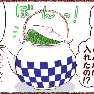 私とお茶汲み ⑵ ーお茶タイムー