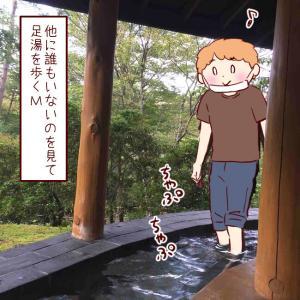 [仙台] 秋保 水音響く足湯と大人気・さいちの「おはぎ」