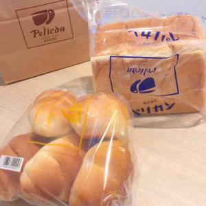 東京旅行 ③ 〜超超有名な!「パンのペリカン」〜