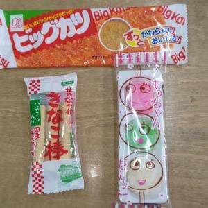The お菓子