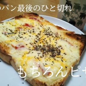 ぱられるわーるど*