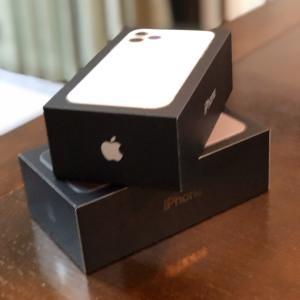 Iphoneの機種変更 すこしだけお得に買えました