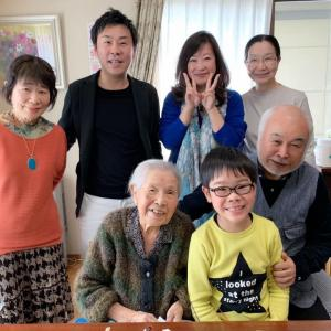 人生100年を健康に生ききる☆おばあちゃん、ありがとう♪