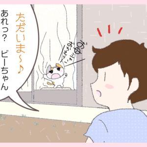 第44話 : つ… 爪がぁ~!!