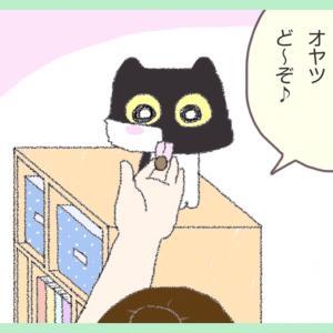 第70話 : オヤツ☆ぽろりん