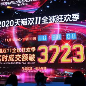 半時間で5兆8000億円!中国の「独身の日」ネット通販セールは一体?