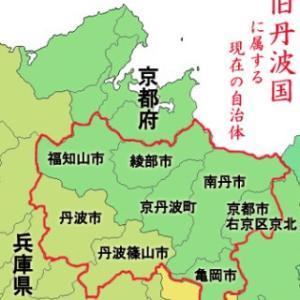 天狗将軍 〜第32話 丹羽の一揆〜