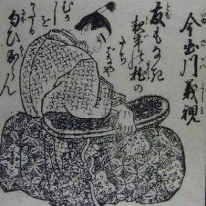 天狗将軍 〜第62話 政元の養子〜