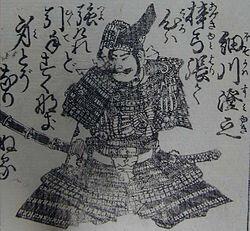 天狗将軍 〜第89話 政元の養子〜