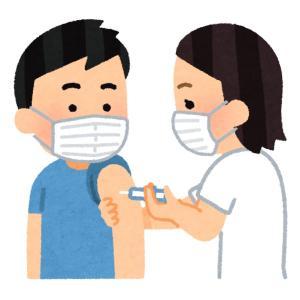 やっと1回目の接種