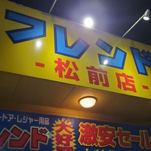 台風来る前に、魔界へ・・・(^_^;)