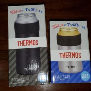 Torayaさんオリジナルデザインのサーモス保冷缶到着~♪