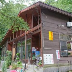 越後湯沢温泉の山の湯
