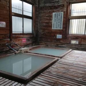 那須湯本温泉の滝の湯