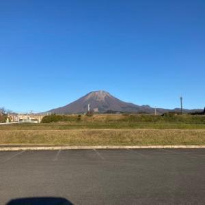 鳥取県の大山!
