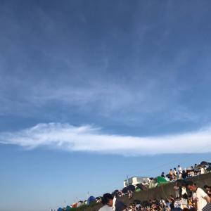 お空が綺麗で
