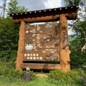 ワンコと一緒に夏旅 2 新穂高温泉 おさんぽ日和に泊りました。
