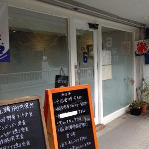 国分寺 CAFE6