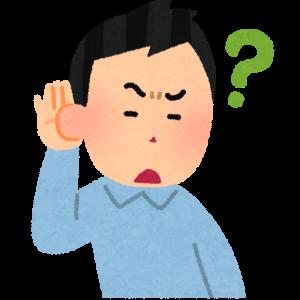 【WANIMA歌下手すぎ】ボーカルKENTAは歌が上手い?下手?声が高い?声が変わっていて曲のキーが高くて単調で飽る