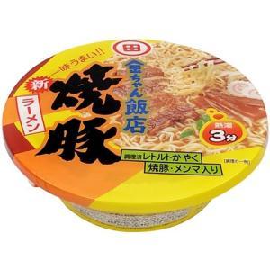 【レアなカップラーメン】金ちゃん飯店焼豚ラーメンがレベル高くて美味し過ぎる!