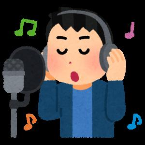 【WANIMAはオワコン?】最近のワニマは高い声がしゃがれてガラガラで出ていない?全盛期のような人気と勢いがなくなった?人気はあるの?ないの?