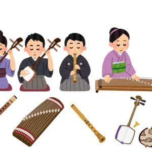 【和楽器バンドは歌が下手?】鈴華ゆう子は声と歌唱法のクセが凄い!生歌は上手いの?和の国日本を代表する世界的な個性派集団!